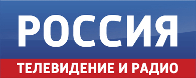 Записаться зрителем на съемку телепередач канала Россия 2