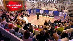 Как попасть в массовку на телепередачу в Москве? | telepropusk - изображение 1