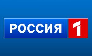 Вакансии на телеканале «Россия 1»: съемки в массовке | telepropusk - изображение 1