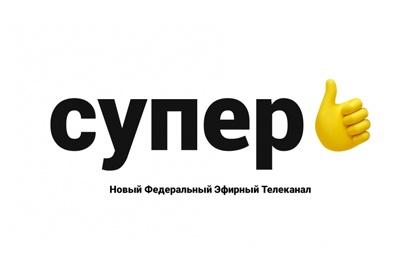 Вакансии на телеканале «Супер»: съемки в массовке | telepropusk - изображение 1