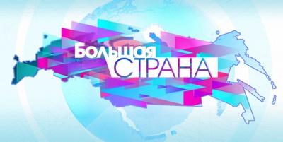 Вакансии на телеканале «ОТР»: съемки в массовке   telepropusk - изображение 3