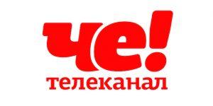 Вакансии на телеканале «Че»: съемки в массовке | telepropusk - изображение 1