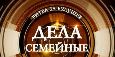 Вакансии на телеканале «Мир»: зрители и массовка | telepropusk - изображение 5