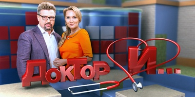 Вакансии на телеканале «ТВЦ»: съемки в массовке   telepropusk - изображение 3