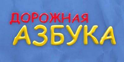 Вакансии на телеканале «Карусель»: съемки в массовке | telepropusk - изображение 2
