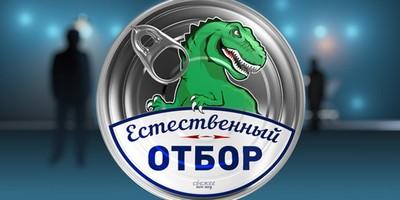 Вакансии на телеканале «ТВЦ»: съемки в массовке | telepropusk - изображение 2
