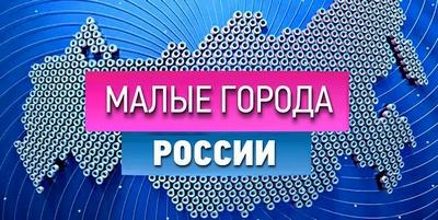 Вакансии на телеканале «ОТР»: съемки в массовке   telepropusk - изображение 4