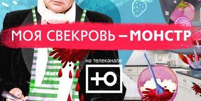 Сняться в массовке на телеканале «Ю»: вакансии | telepropusk - изображение 4