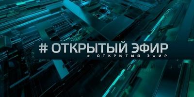 Съемки в массовке: вакансии на телеканале «Звезда» | telepropusk - изображение 2