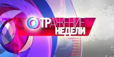 Вакансии на телеканале «ОТР»: съемки в массовке | telepropusk - изображение 2