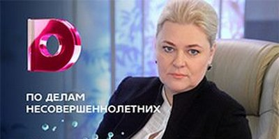 Вакансии на телеканале «Домашний»: съемки в массовке | telepropusk - изображение 5