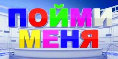 Вакансии на телеканале «Карусель»: съемки в массовке | telepropusk - изображение 4