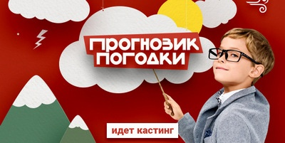 Вакансии на телеканале «Супер»: съемки в массовке | telepropusk - изображение 2