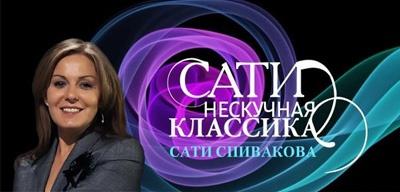 Вакансии на телеканале «Культура»: съемки в массовке | telepropusk - изображение 5