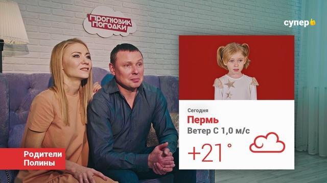 Вакансии на телеканале «Супер»: съемки в массовке | telepropusk - изображение 4