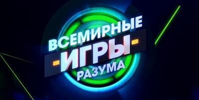 Вакансии на телеканале «Мир»: зрители и массовка | telepropusk - изображение 4