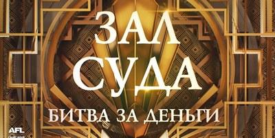 Вакансии на телеканале «Мир»: зрители и массовка | telepropusk - изображение 6