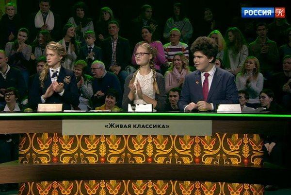 Вакансии на телеканале «Культура»: съемки в массовке | telepropusk - изображение 6