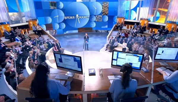 Массовка на передачу «Время покажет» | telepropusk - изображение 2
