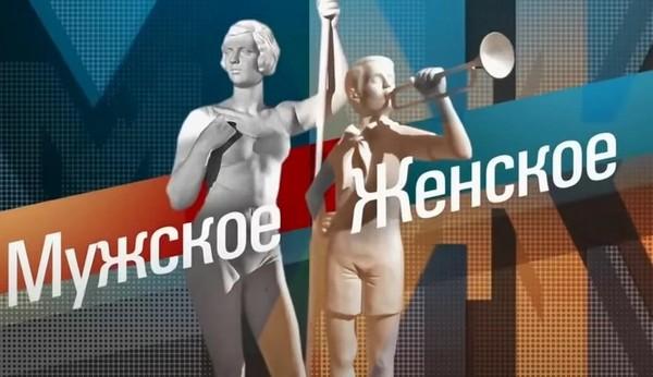 Массовка в передачу «Мужское / Женское» | telepropusk - изображение 1