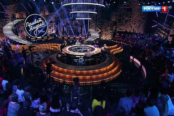 Зрители на телепередачу «Привет, Андрей!» | telepropusk - изображение 2