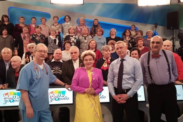 Зрители на телепередачу «Жить здорово» | telepropusk - изображение 3