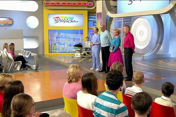 Зрители на телепередачу «Жить здорово» | telepropusk - изображение 2
