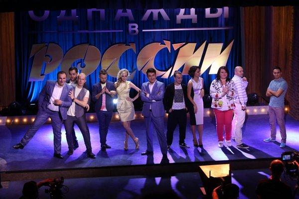 Зрители на телешоу «Однажды в России» | telepropusk - изображение 2